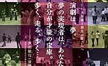 banner_top