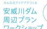 スクリーンショット 2015-05-27 14.28.47