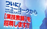 スクリーンショット 2015-11-07 14.15.08